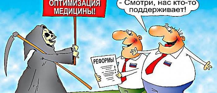 Сегодня новости утро россии сегодня канал россия 1 на сегодня